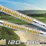 DG-95 VSS Pro | TOUR B X-CBP
