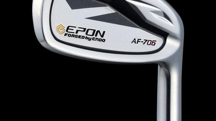 EPON AF-706 / NS.PRO Zelos7