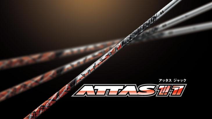 ATTAS 11 / PING G410 Fw