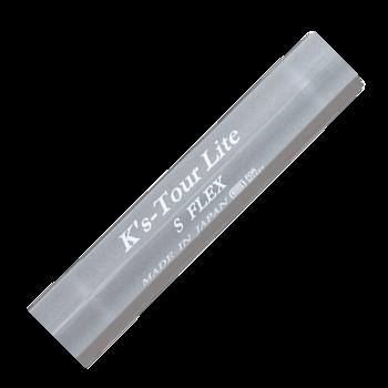 島田 K's-TourLite / AF-505