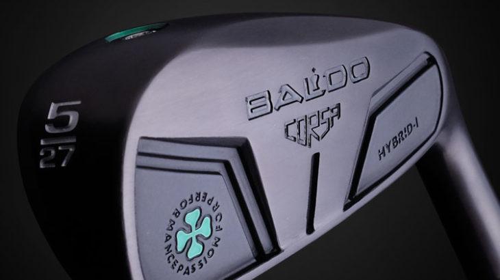 BALDO CORSA HY / DG-120