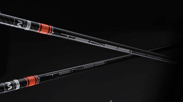 TENSEI CK Pro Orange HY80 / TaylorMade M2