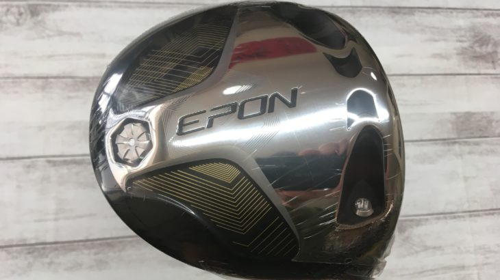 EPON EF-01 / DOA 禅 Z55