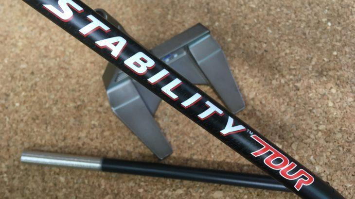 BGT STABILITY TOUR / TM TRUSS TM1