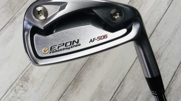 EPON AF-506