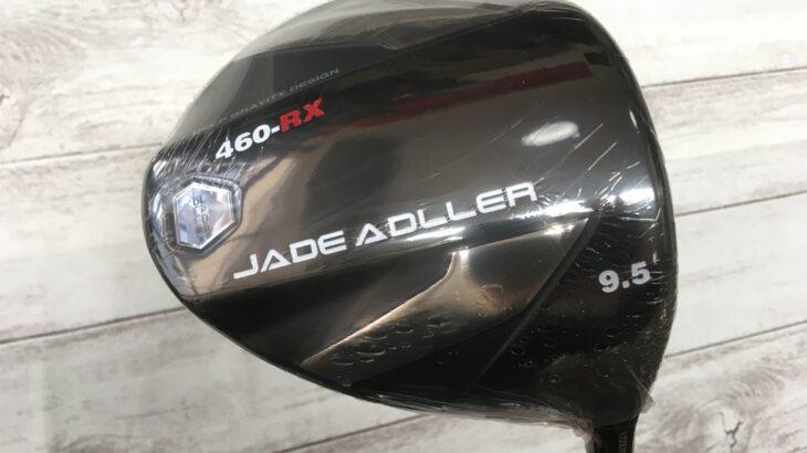 JADE ADLLER 460-RX / ATTAS DAAAS