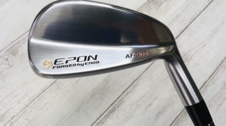 EPON AF-906 / MCI BLACK 80