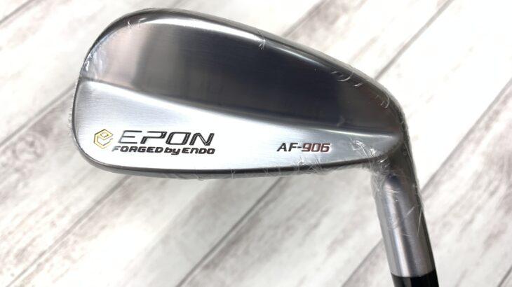 EPON AF-906 / MODUS3 TOUR105